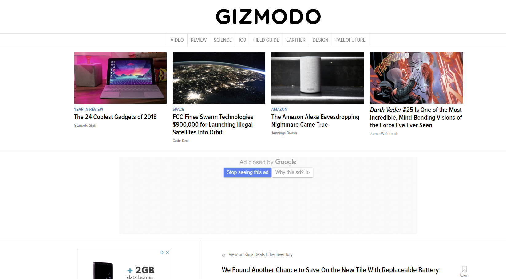 tech websites - gizmodo
